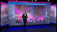 """رقص """"فاضح"""" بين شباب وشابات سعوديين وتعاطيهم الحشيش في موسم الرياض يثير غضبا"""