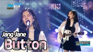 [HOT] JANG JAE IN - Button, 장재인 - 버튼 Show Music core 20180120