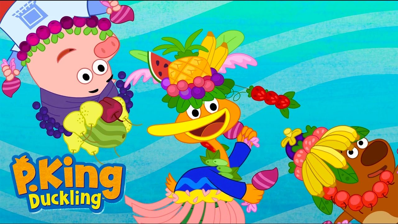 P King Duckling Music Video I M P King Duckling