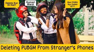 Deleting PUBGM From Stranger's Phones Ft. Arooj Fatima (Urdu Voice Pack) | Prank in Pakistan