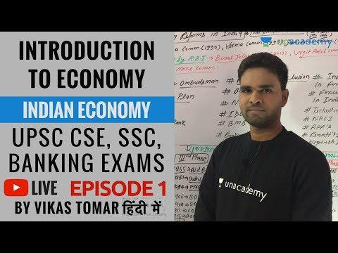 Indian Economy - Introduction to Economy - Episode 1 - UPSC CSE/ IAS, BANK, SSC By Vikas Tomar