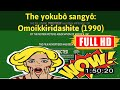 [ [0LD M0VI3] ] No.39 @The yokubô sangyô: Omoikkiridashite (1990) #The6256mljwh