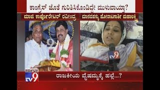 Human Rights Activist Mahalakshmi Alleges Assault by Fmr Corporator Ravinder's Supporters