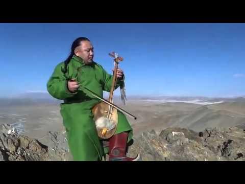 Mongolian Death Metal Singer Music