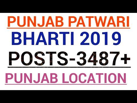 Punjab Patwari Recruitment 2019|Punjab Patwari Bharti 2019|Punjab Govt jobs  2019|Upcoming Punjab job