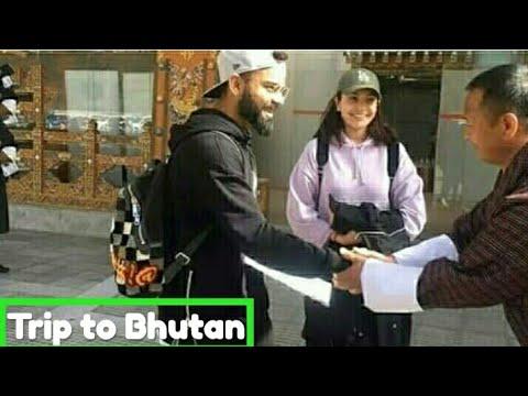 Inside Virat Kohli & Anushka Sharma's trip to Bhutan - Husband & Wife bonding time❤❤❤ Mp3