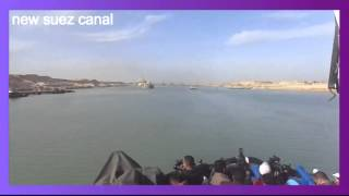 New archive of the Suez Canal: drilling and dredging in the February 4, 2015