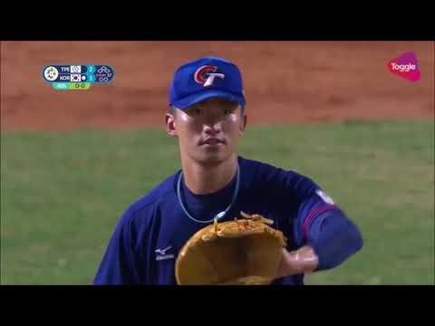 2018 Asian Games baseball - Korea vs. Chinese Taipei (highlights)