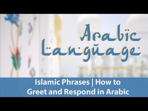 Islamic phrases how to greet and respond in arabic learn arabic free m4hsunfo