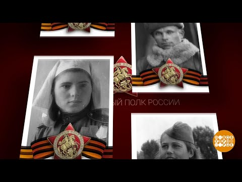 Бессмертный полк-2020. Праздничный канал. 09.05.2020