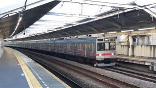 【運用離脱済】東急8590系 8695F 藤が丘駅発車