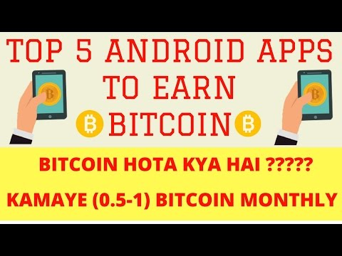 Top 5 Android Apps to Earn Bitcoin || Earn Bitcoin Using Android Phone || What is bitcoin || Hindi