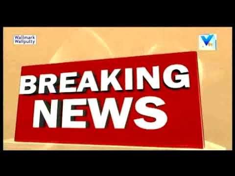 Aaje Gujarat(આજે ગુજરાત) | 23rd November'17 | Vtv News