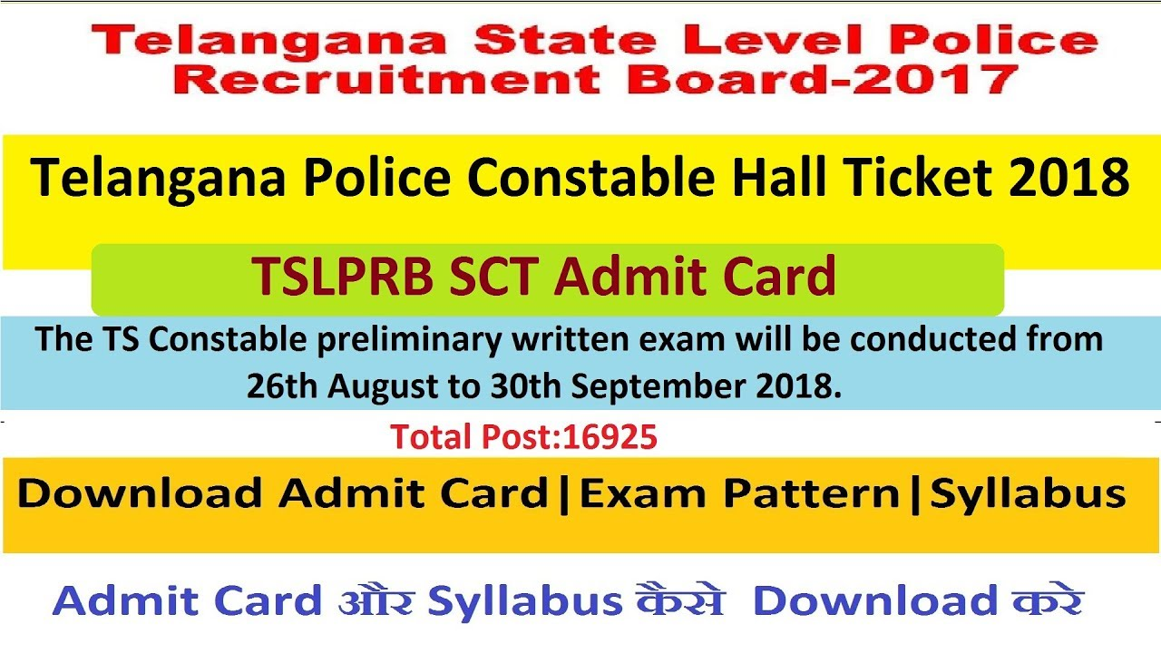 Telangana Police Constable Hall Ticket 2019 TSLPRB SCT Admit