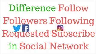 Follow Followers Following Requested Subscribe | What is the difference