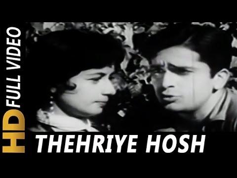 Thehriye Hosh Mein Aa Loon | Mohammed Rafi, Suman Kalyanpur | Mohabbat Isko Kahete Hain 1965 Song