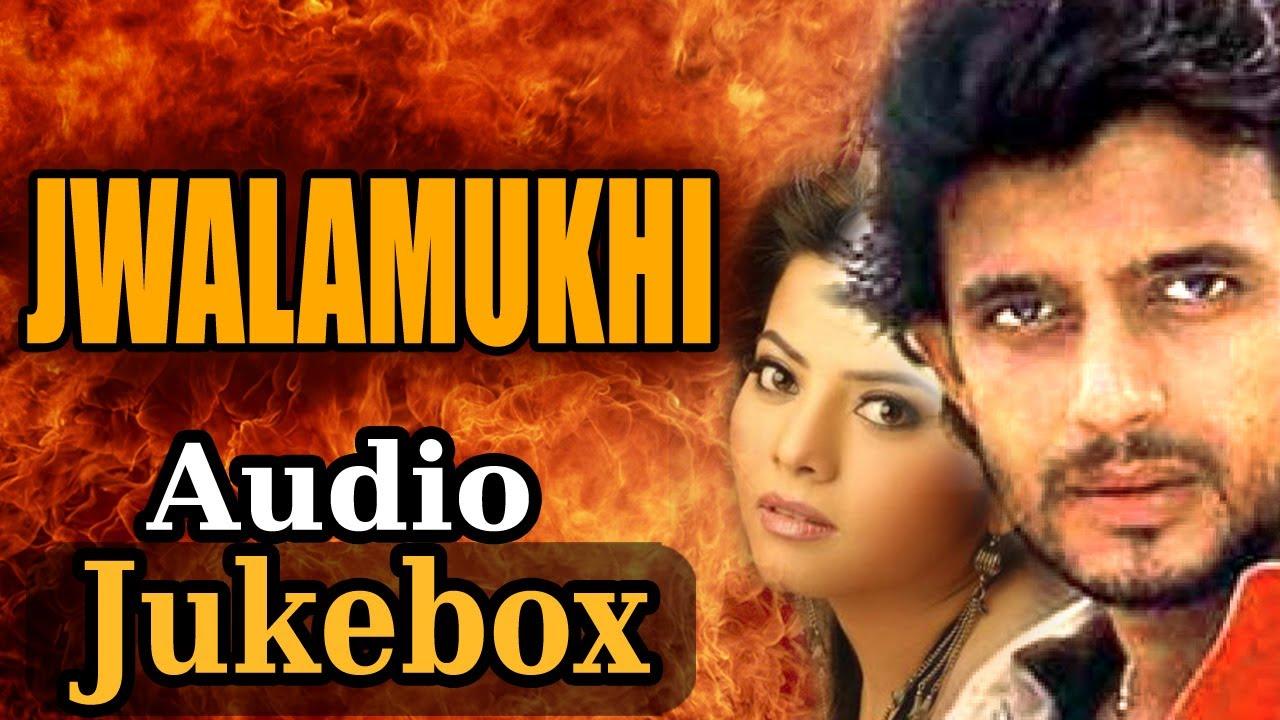 Download Jwalamukhi (HD) - All Songs - Mithun Chakraborty - Mink - Poornima - Abhijeet - Sonu Nigam