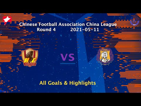 Guizhou Zhicheng Heilongjiang Lava Goals And Highlights