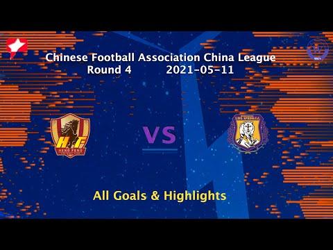 Guizhou Zhicheng Heilongjiang Lava Goals And Highlights