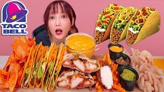 【大食い】タコベルのタコス ナチョス チックスター ポテト をチーズディップにつけて食べる!!【木下ゆうか】