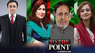 To The Point - 1 July 2017 - Express News