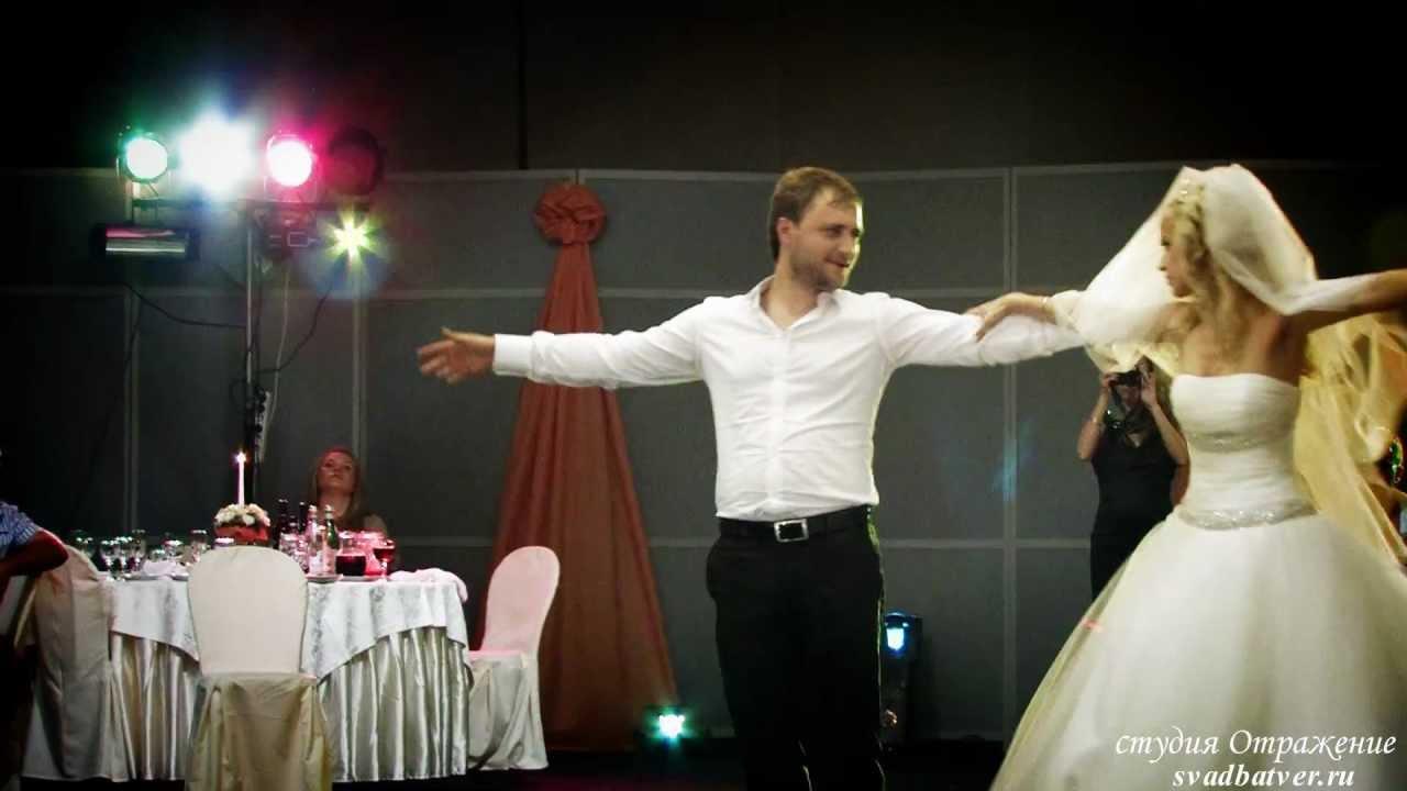 Свадебный танец самый простой