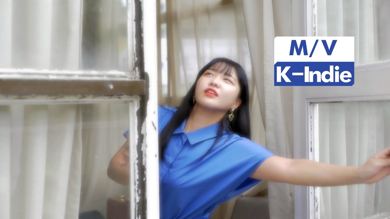 [M/V] YUhansol (유한솔) - REST (쉼)