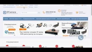 Интернет Магазин Видеонаблюдения IPcamera.com.ua(, 2016-03-31T15:34:03.000Z)