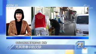 《中国三农报道》 20210113|CCTV农业 - YouTube