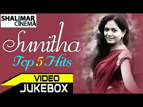 Sunitha ( Singer ) Top 5 Hit Video Songs    Best Songs Collection    Shalimarcinema