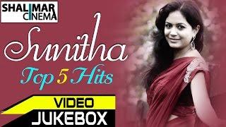 Sunitha ( Singer ) Top 5 Hit Video Songs || Bes...