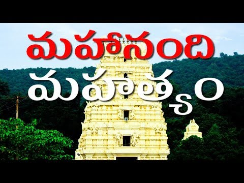 special focus on Mahanandi Yaganti Kalvabugga Temples...