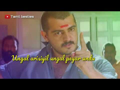 Ajith thathuva paadal WhatsApp status | Red movie song-Tamil besties
