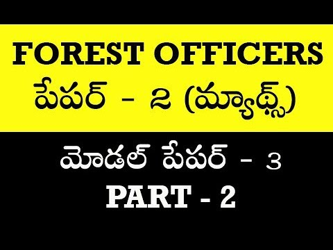 forest Officers Paper - 2(Maths) Model Paper 3 Part 2 In Telugu by manavidya