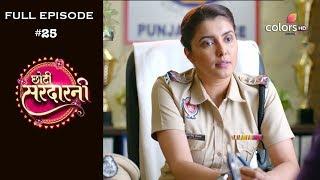 Choti Sarrdaarni 2nd August 2019 छ ट सरद रन Full Episode MP3