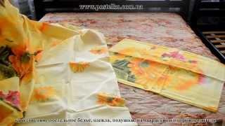Комплект Постельного Белья Букет Ромашек Сатин Люкс(, 2013-06-16T19:53:18.000Z)