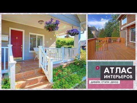 Outdoor Terraces Ideas. Creative Verandas and Screened Porches Design