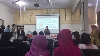 uok chinese language course in urdu