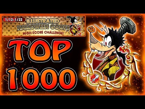 KH Union χ[Cross] 4 Pulls For Ducktales ~ Top 1000 HSC  Run