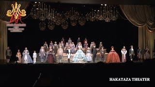 博多座9月公演『マリー・アントワネット』9月14日初日カーテンコールの...