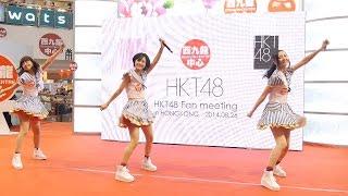 活動: HKT48握手簽名會 日期: 26/08/2014 地點: 西九龍中心一樓大堂.