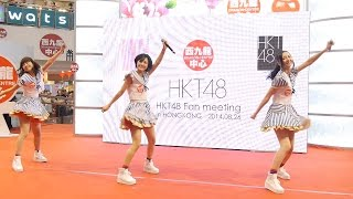 HKT48香港握簽名手會 - Melon Juice - 穴井千尋、兒玉遙、森保まどか