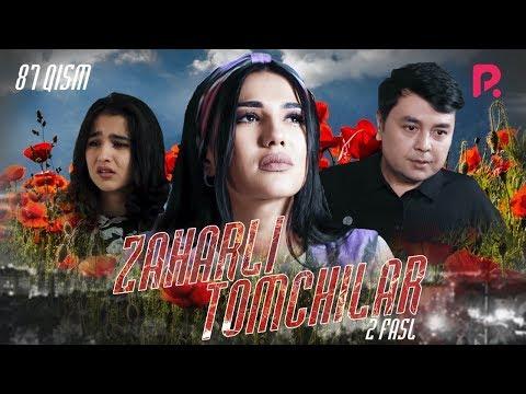 Zaharli tomchilar (o'zbek serial)   Захарли томчилар (узбек сериал) 87-qism #UydaQoling