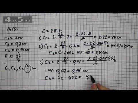 гдз по геометрии 9 класс сугоняев
