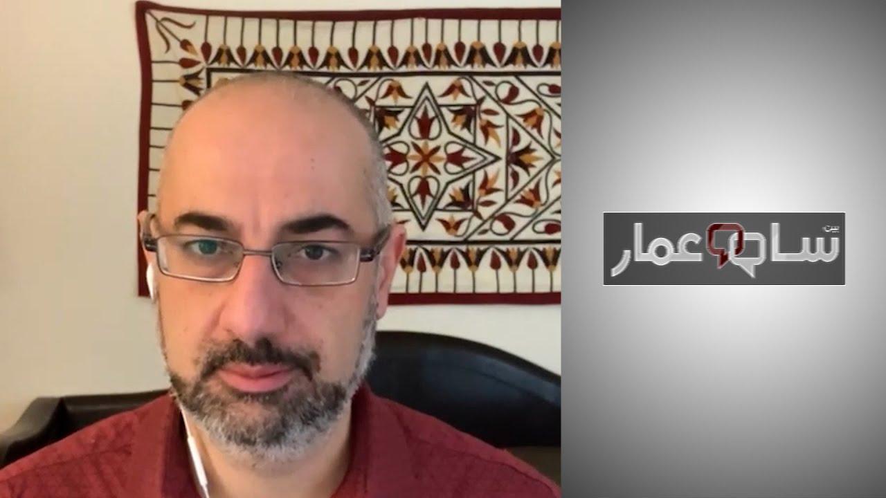 بين سام وعمار: المعونة مقابل حقوق الإنسان.. أميركا تضغط على النظام المصري  - 20:55-2021 / 9 / 24