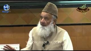 Bagh-e-Fidak - (Garden Of Fidak) - By Allama Dr Khalid Mahmood