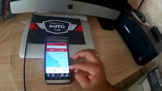Обучающее видео по мобильному приложению Международного клуба