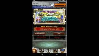[FFRK] Nightmare Lucky Relic Draw Black mage 2