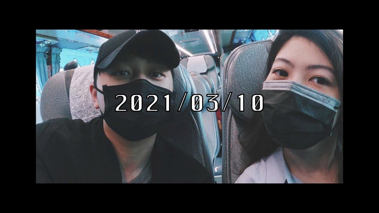 2021/03/10 宜蘭羅東之旅 DAY 1