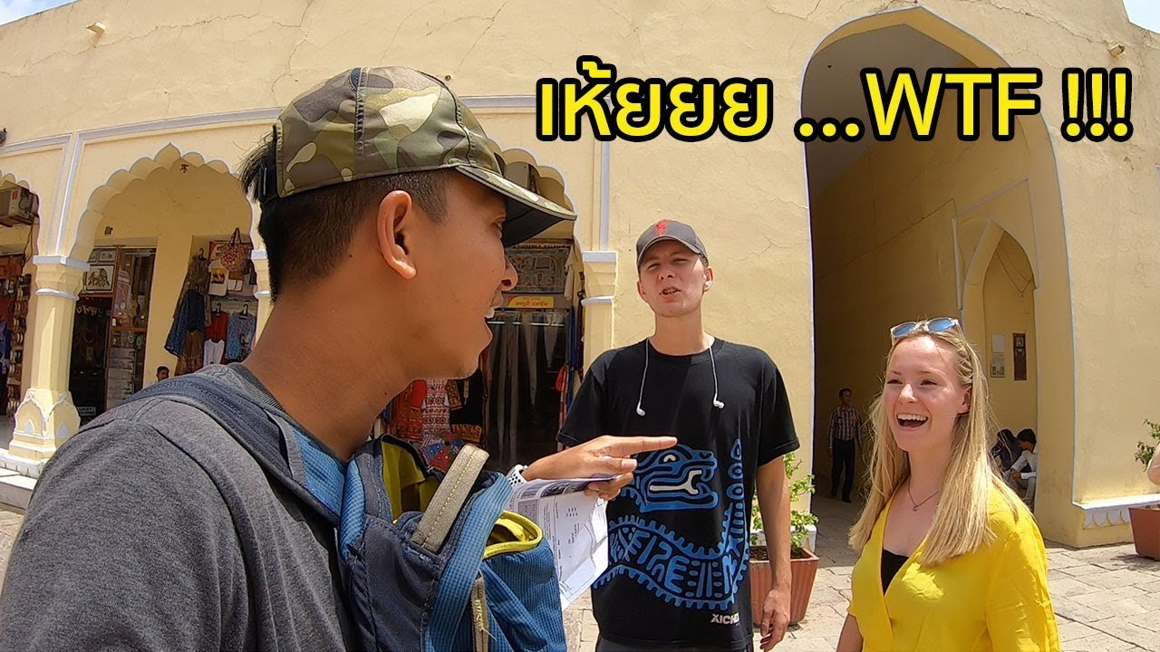 โคตรช็อค! แค่จะถามทาง แต่กลับเป็นเพื่อนตัวเองที่ไม่ได้เจอกันนาน - City Palace Jaipur [EP.9]